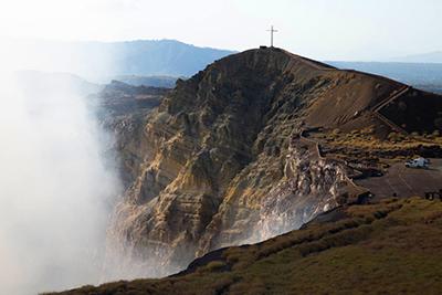 Vulcão Masaya - Nicarágua