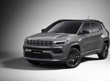 Conheça o Novo Jeep® Compass: mais performance, design, sofisticação e tecnologia